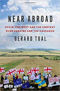 Near Abroad by Gerard Toal