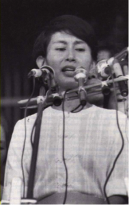 Aung San Suu Kyi in 1988