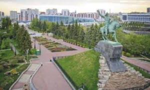 Monument to Bashkir national hero Salavat Yulaev, overlooking Ufa